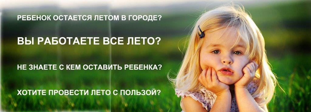 ребенок_в_городе_м.jpg