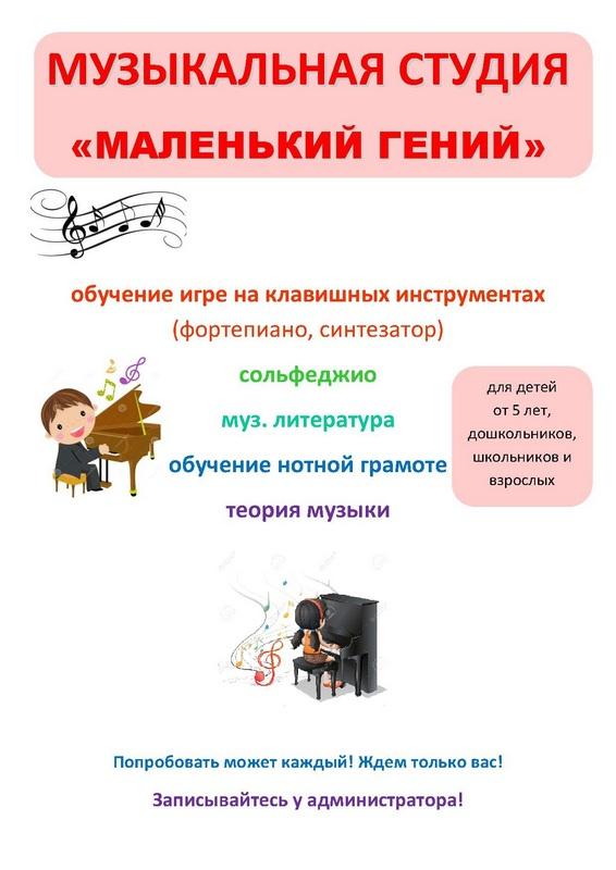 malenkij_genij_.jpg